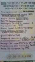 Daewoo Nexia, 2013 год, 129 000 руб.