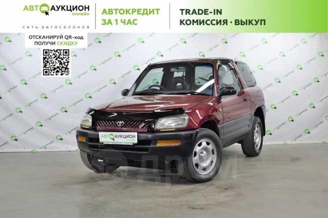Toyota RAV4, 1994 год, 285 000 руб.