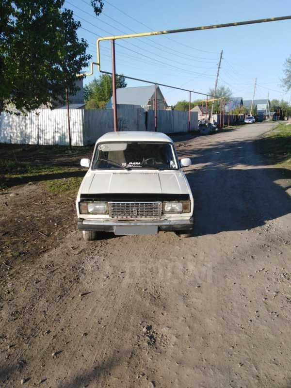 Лада 2105, 1999 год, 33 000 руб.