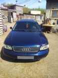 Audi A8, 1995 год, 265 000 руб.
