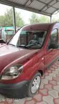 Renault Kangoo, 2007 год, 200 000 руб.