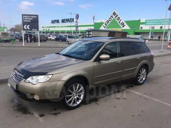Subaru Outback, 2007 год, 659 999 руб.