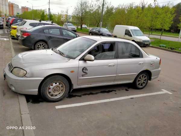Kia Spectra, 2006 год, 110 000 руб.