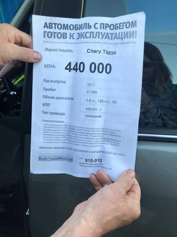 Chery Tiggo T11, 2013 год, 440 000 руб.