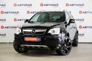 Ульяновск Opel Antara 2008