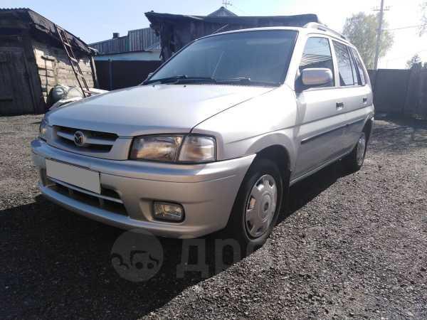 Mazda Demio, 1998 год, 148 647 руб.