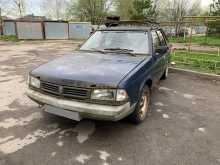 Краснознаменск 2141 2001