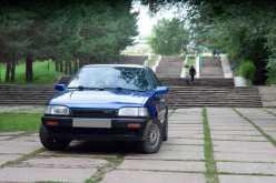Омск 323 1987