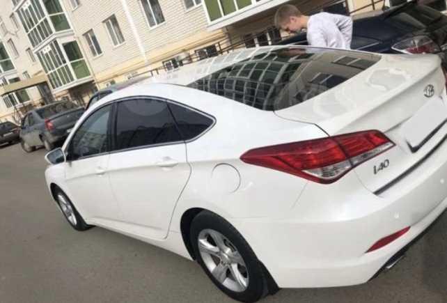 Hyundai i40, 2015 год, 640 000 руб.