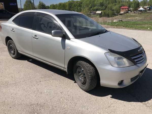 Toyota Allion, 2003 год, 355 000 руб.