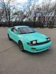 Toyota Celica, 1991 год, 309 999 руб.