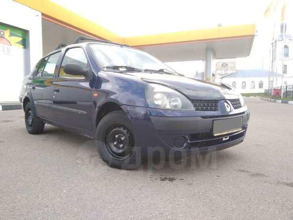Renault Symbol, 2003 год, 133 000 руб.