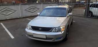 Краснодар Pronard 2000