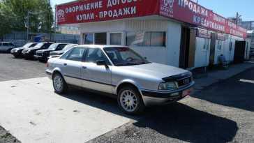 Тюмень 80 1991