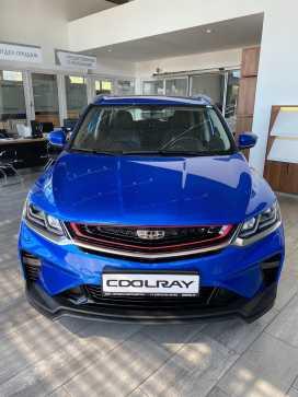 Новокузнецк Coolray SX11 2020