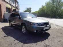 Новосибирск Outback 2003