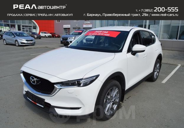 Mazda CX-5, 2020 год, 2 379 000 руб.