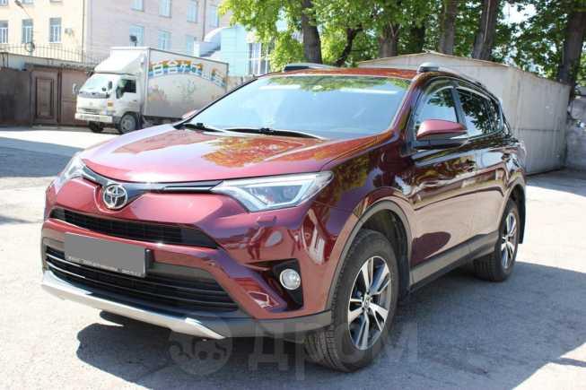 Toyota RAV4, 2018 год, 1 699 000 руб.