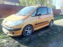Богданович 1007 2006