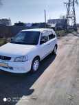 Mazda Demio, 2002 год, 167 000 руб.