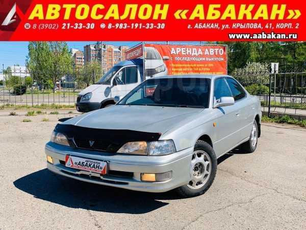 Toyota Vista, 1997 год, 189 000 руб.