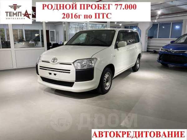 Toyota Probox, 2016 год, 480 000 руб.