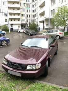 Москва A6 1996