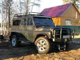 Якутск 3159 2002