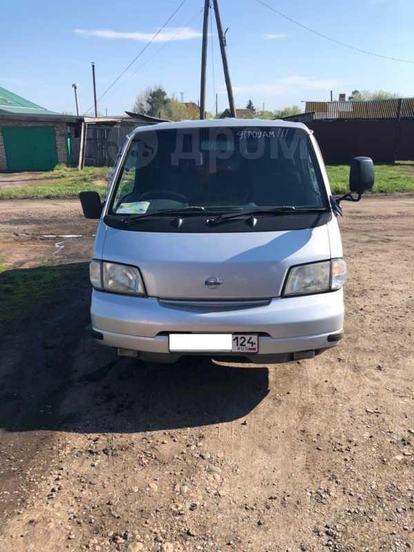 Nissan Vanette, 2000 год, 300 000 руб.