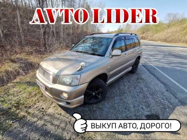 Toyota Kluger V, 2003 год, 229 999 руб.