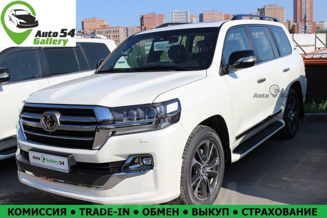 Toyota Land Cruiser, 2020 год, 6 550 000 руб.