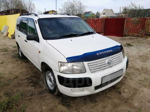 Toyota Succeed, 2005 год, 250 000 руб.