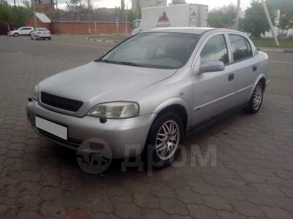 Chevrolet Viva, 2005 год, 145 000 руб.