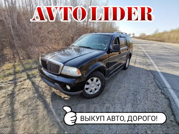 Lincoln Aviator, 2003 год, 520 000 руб.