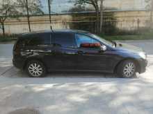 Сочи R-Class 2012