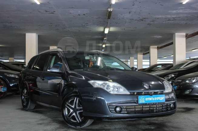 Renault Laguna, 2008 год, 359 000 руб.