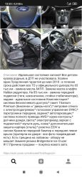 Ford Kuga, 2013 год, 847 000 руб.