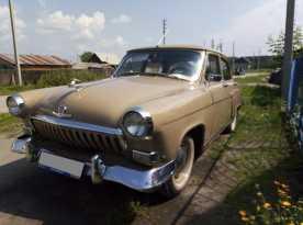 Талица 21 Волга 1960