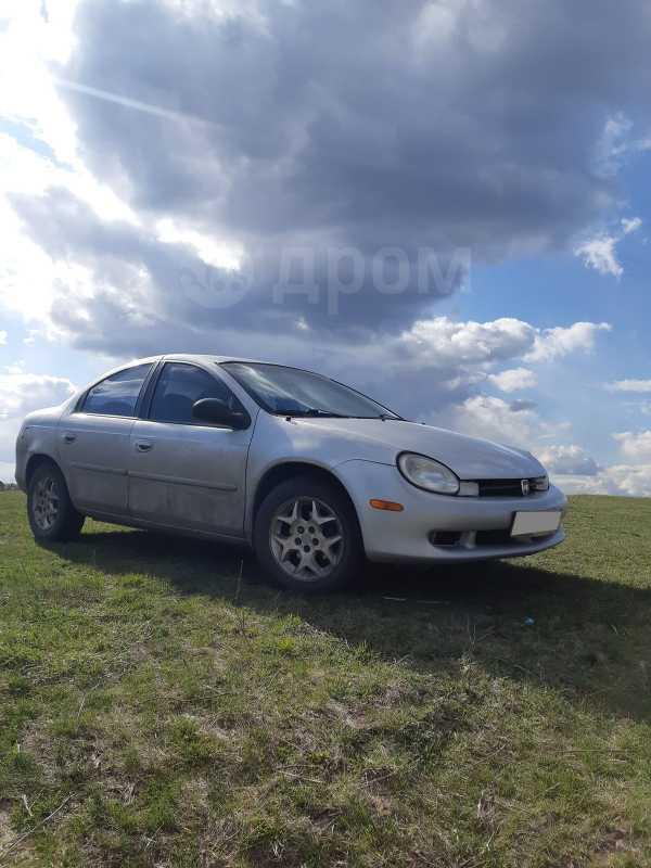 Dodge Neon, 2001 год, 105 000 руб.