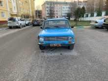 Дедовск 2101 1980