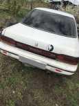 Toyota Carina, 1992 год, 99 999 руб.