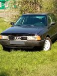 Audi 90, 1990 год, 100 000 руб.