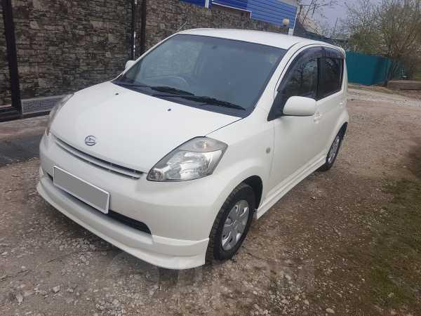 Toyota Passo, 2005 год, 255 000 руб.