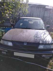 Белокуриха Civic 1990