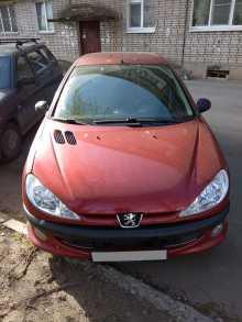 Волхов 206 2009