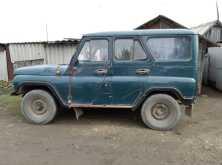 Чамзинка 469 1983
