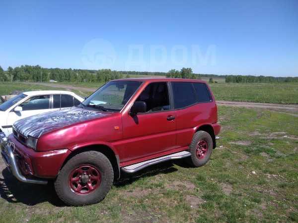 Nissan Terrano II, 1995 год, 270 000 руб.