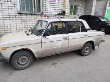 Дзержинск 2106 1990
