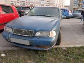 Барнаул C70 1997