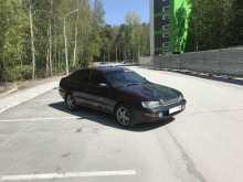 Новосибирск Corona SF 1993